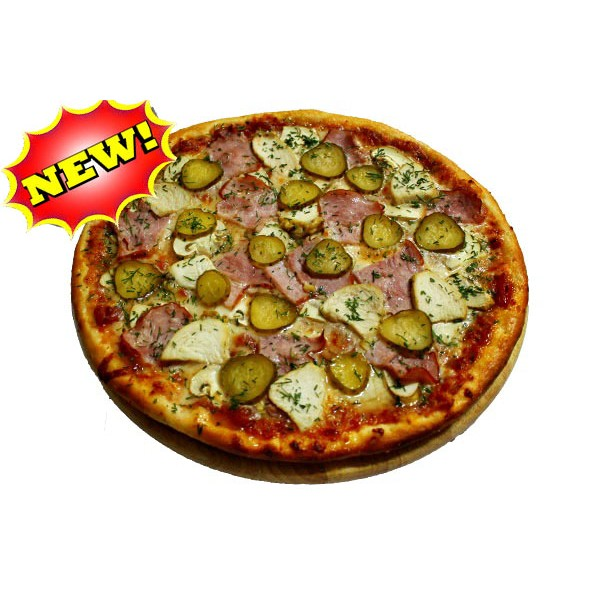 Все пиццы от 5,50 руб. от Nakormim.by
